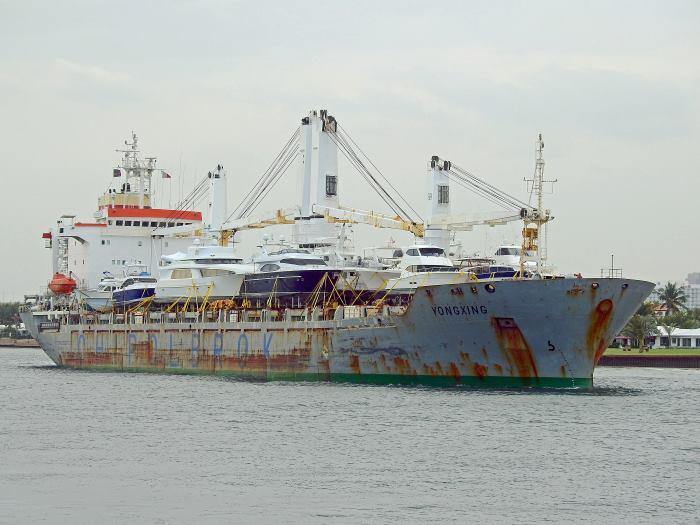 general cargo ship Yong Xing