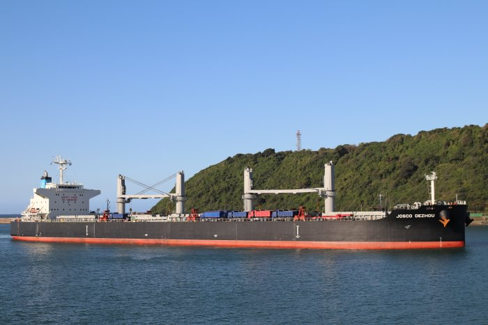 Josco Dezhou arriving in Durban. Picture by Keith Betts, appearing in Africa PORTS & SHIPS maritime news