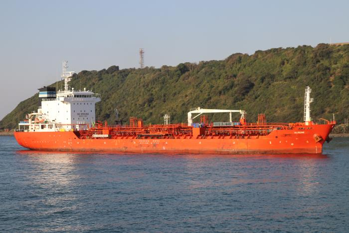 Almere arriving in Durban. Picture: Keith Betts, appearing in Africa PORTS & SHIPS maritime news