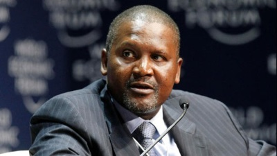 Aliko Dangote, president of Dangote Group, appearing in Africa PORTS & SHIPS maritime shipping news