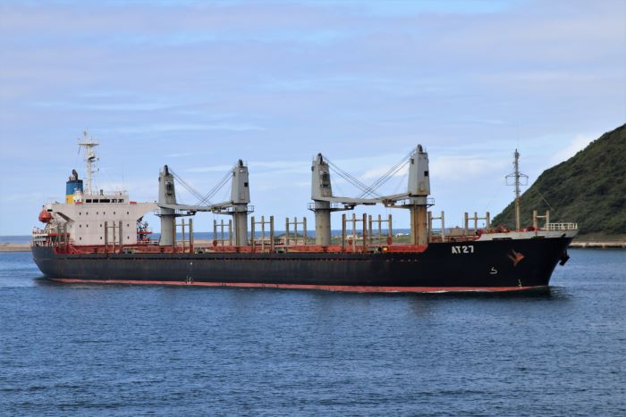 bulker AT 27 arriving in Durban. Picture: Keith Betts, appearing in Africa PORTS & SHIPS maritime news