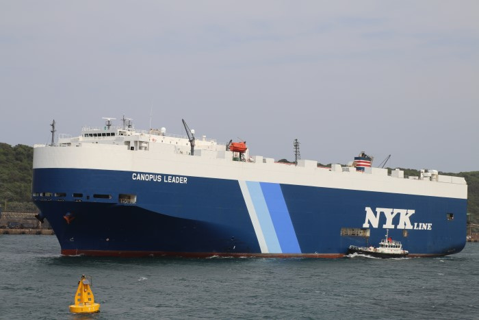 Canopus Leader. Pictures: Keith Betts, appearing in Africa PORTS & SHIPS maritime news