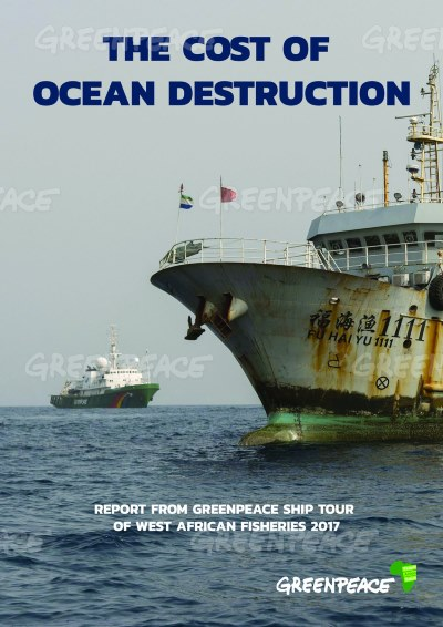 Coast of Ocean Destructio report by Greenpeace, appearing in Africa PORTS & SHIPS maritime news