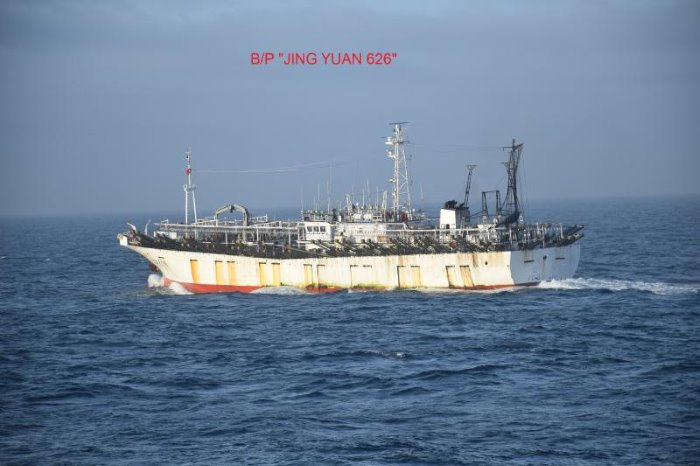 The squid jigger Jing Yuan 626. Picture: PNA, featured in Africa PORTS & SHIPS maritime news