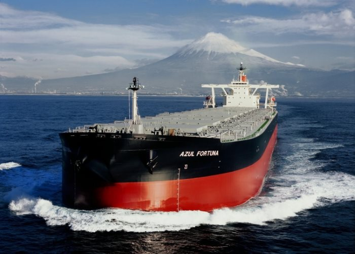MOL Azul Fortuna, appearing in Africa PORTS & SHIPS maritime news