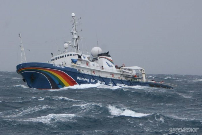 Greenpeace Esperanza which has been on patrol off West Africa