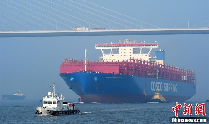 Cosco Shipping Leo, involved in collision while on sea trials, appearing in Africa PORTS & SHIPS maritime news