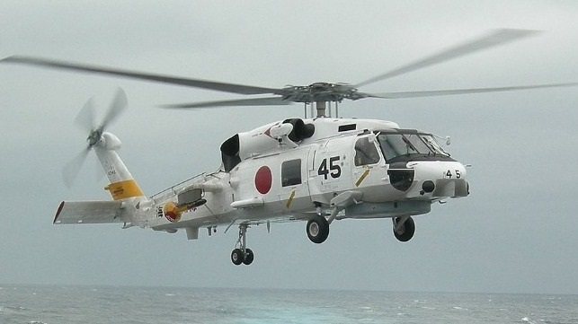 Japanese Navy helicopter, appearing in Africa PORTS & SHIPS maritime news