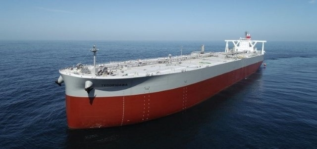 K Line's new build VLCC Tendorigawa, appearing in Africa PORTS & SHIPS maritime news