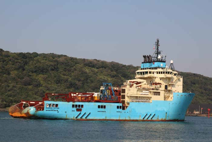 Maersk Lifter. Picture: Keith Betts appearing in Africa PORTS & SHIPS maritime news