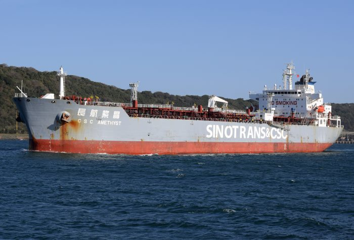 CSC Amethyst. Picture: Trevor Jones, departing Durban, featured in Africa PORTS & SHIPS maritime news
