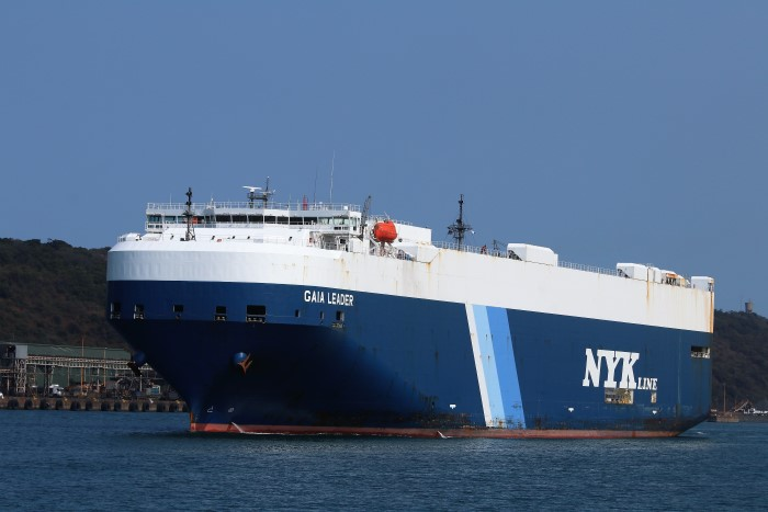Gaia Leader at Durban, picture by Keith betts, appearing in Africa PORTS & SHIPS maritime news