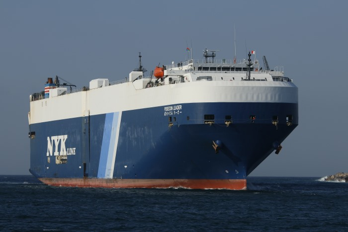Poseidon Leader arriving at Durban, by Keith Betts and featured in Africa PORTS & SHIPS maritime news