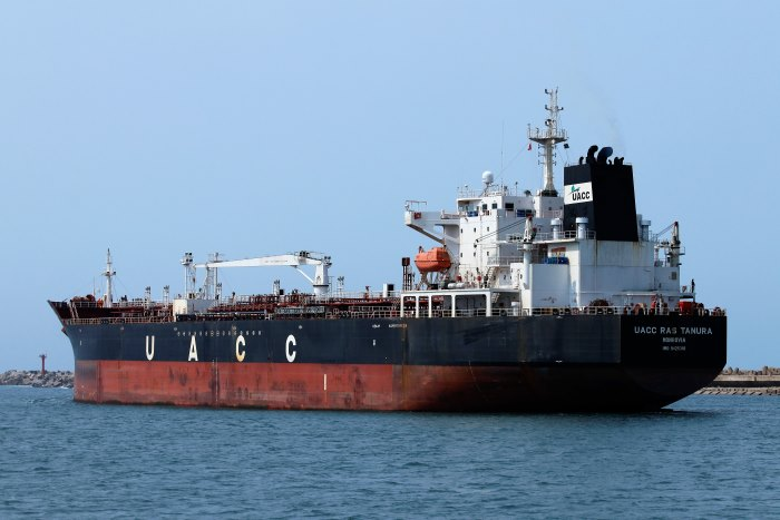 UACC Ras Tanura. Pictures: Keith Betts, appearing in Africa PORTS & SHIPS maritime news