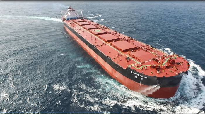 Pacific Vision, picture courtesy Shanghai Waigaoqiao Shipyard, featured in Africa PORTS & SHIPS maritime news