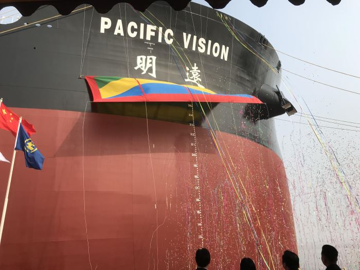 Pacific Vision at launch time. Picture courtesy Shanghai Waigaoqiao Shipyard, featured in Africa PORTS & SHIPS maritime news