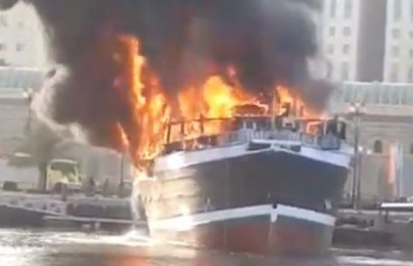 Cargo ship on fire in Sharjah's Port Khalid, featured in Africa PORTS & SHIPS maritime news online