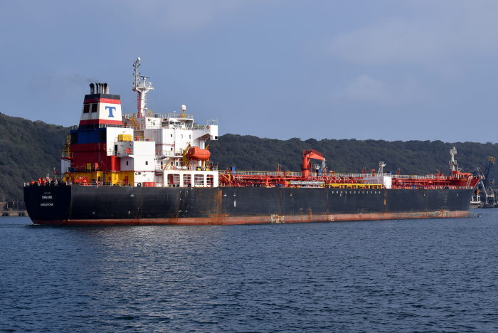 Torm Eric arriving in Durban. Pictures: Trevor Jones, featured in Africa PORTS & SHIPS maritime news