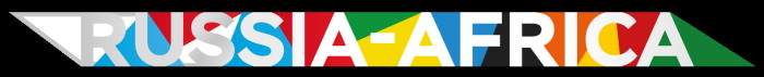 Russian-Africa Economic Forum banner, appearing in Africa PORTS & SHIPS