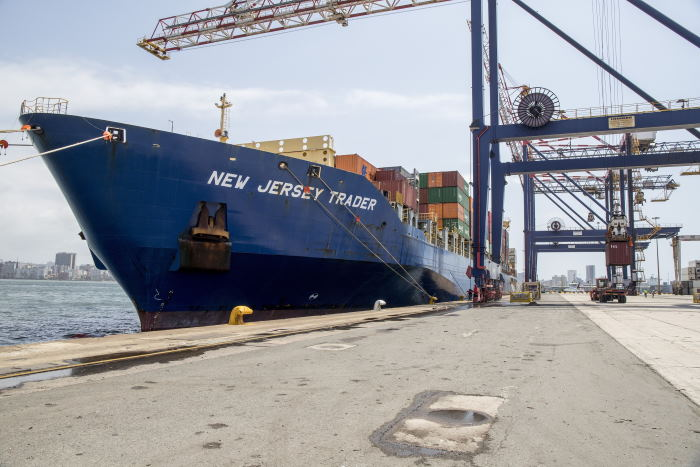 The container vessel, MV NEW JERSEY TRADER, was the first vessel to arrive at the Port of Durban on the new MIAX (Middle East-India-Africa Express) service recently introduced by Hapag-Lloyd and its alliance partner, Ocean Network Express (ONE), featured with Africa PORTS & SHIPS maritime news