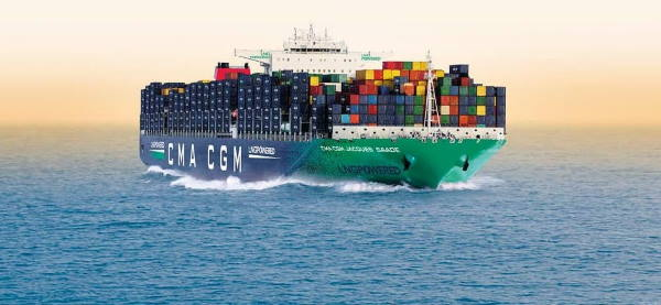 CMA CGM Jacques Saade at sea, featured in Africa PORTS & SHIPS maritime news