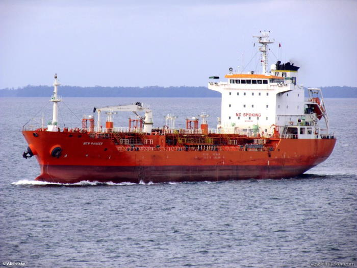 The products tanker New Ranger, attacked by pirates earlier today (Tusday 15 December 2020), featuring in Africa PORTS & SHIPS maritime news