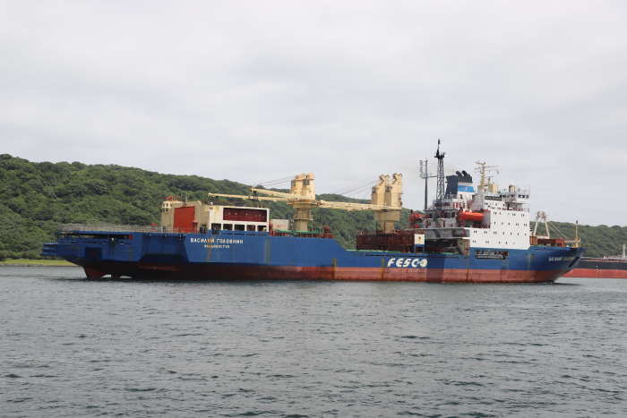 Vasiliy Golovnin. Picture by Keith Betts in Africa PORTS & SHIPS maritime news