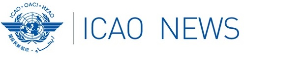 ICAO logo displayed in Africa PORTS & SHIPS maritime news