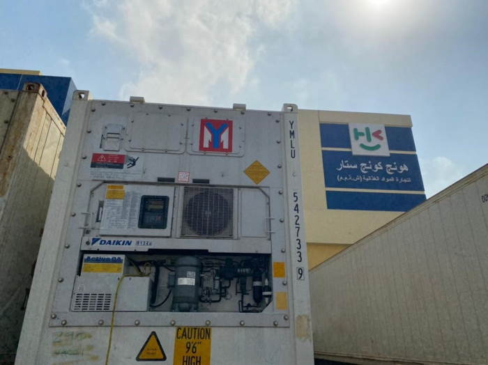 Daikin reefers used with the Taiwan export of custard apples to Dubai, as featured in Africa PORTS & SHIPS maritime news
