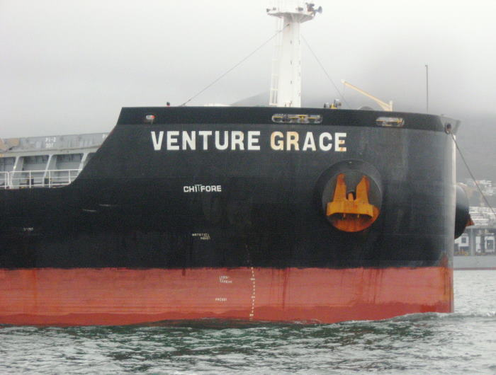 The modern bow line of Venture Grace. Picture by 'Dockrat'